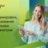 Гринатом — IT-компания Госкорпорации «Росатом» приглашает на стажировку