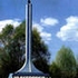 Объявлен конкурс на логотип Ядерно-инновационного кластера города Димитровграда Ульяновской области