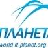 Студенты ДИТИ НИЯУ МИФИ показали высокие результаты во втором отборочном этапе международной олимпиады в сфере информационных технологий «IT-Планета 2015/16»!