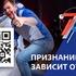 Началось голосование за лучшего работодателя России 2020!