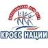 Всероссийский день бега «Кросс Нации-2016»