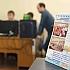 Димитровградские программисты хотят дать всем школьникам право быть равными