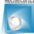 Всероссийская выставка-конкурс инновационных проектов «ДИЗАЙН–технологии 2015»