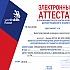 В ДИТИ НИЯУ МИФИ прошёл демонстрационный экзамен  по стандартам Ворлдскиллс Россия