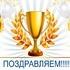 Поздравляем студентов и преподавателей ДИТИ НИЯУ МИФИ с назначением стипендий Губернатора Ульяновской области на 2021 год!