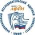 Всероссийский конкурс  студенческих научно-исследовательских работ  по экономике
