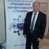 II Съезд членов Российского профессорского собрания